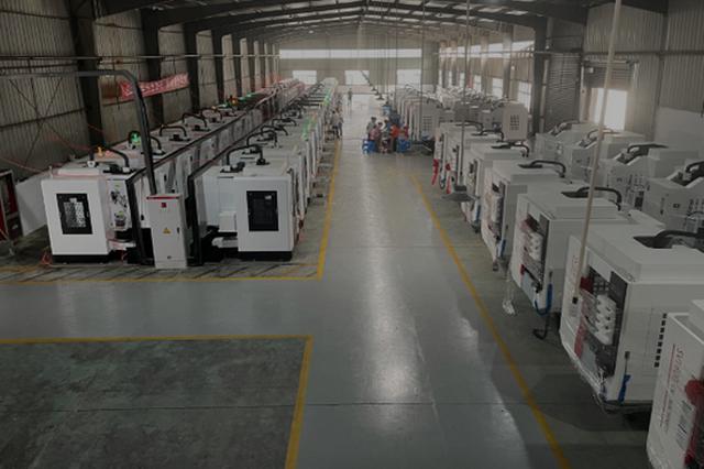 祁门CNC精密加工生产项目实现批量生产