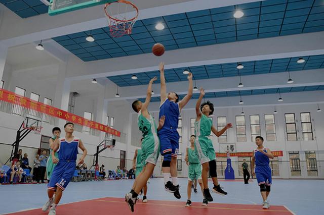 """铜官区:中小学生赛篮球 落实""""双减""""动起来"""
