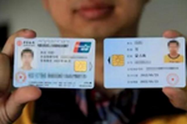 六安市已发行第三代社保卡超11万张