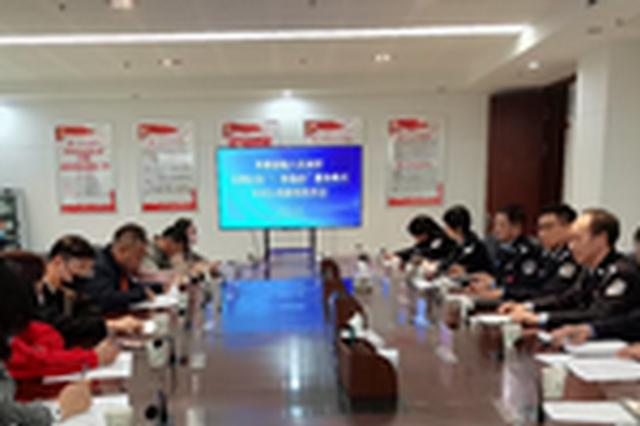 """芜湖公安""""一窗通办""""服务模式正式上线"""