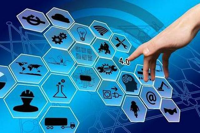 首届工业大数据算法技术技能大赛安徽省选拔赛开幕