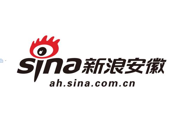 """安徽推出""""领事认证公证处代办""""便民措施"""