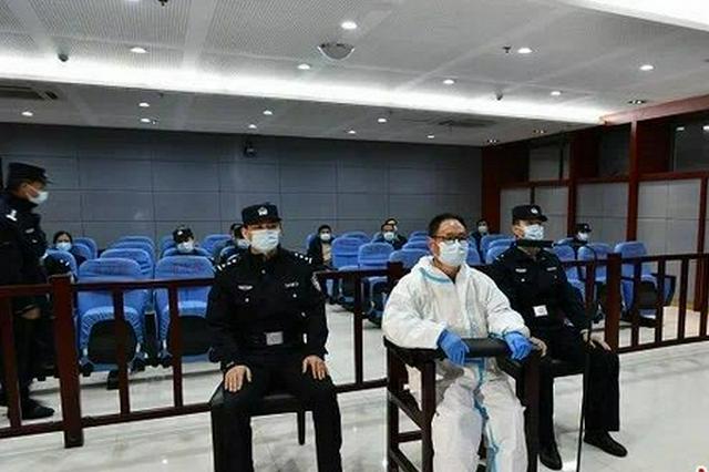 安徽省联社原党委书记陈鹏一审获刑13年半