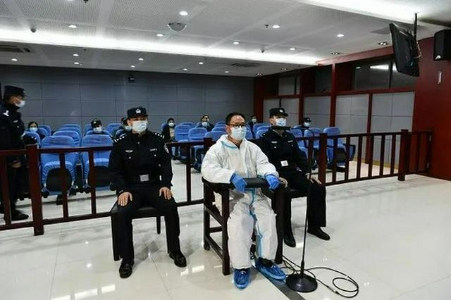 安徽一厅级干部受审
