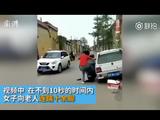 女子讨钱未果脚踹养母 遭村民殴打砸车