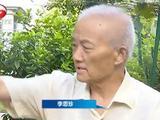 """合肥:八旬老人为妻建造爱的""""廊桥"""""""