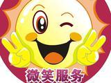 微笑服务 安徽高速收费员欢迎你