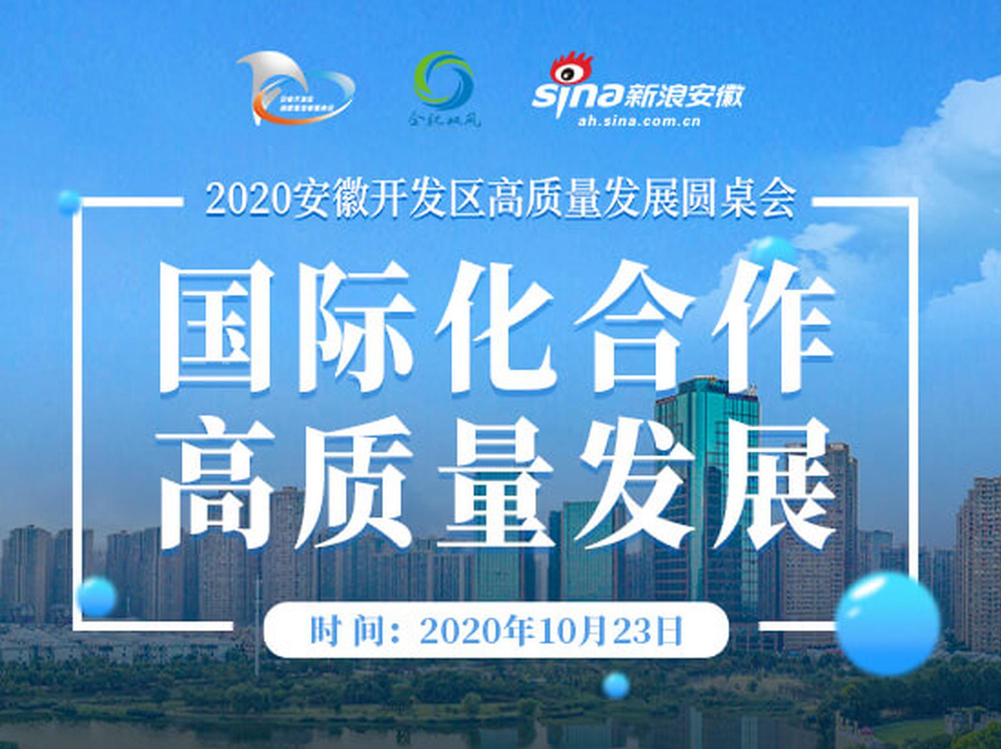 https://ah.sina.cn/news/2020-10-21/detail-iiznctkc6738943.d.html?from=wap
