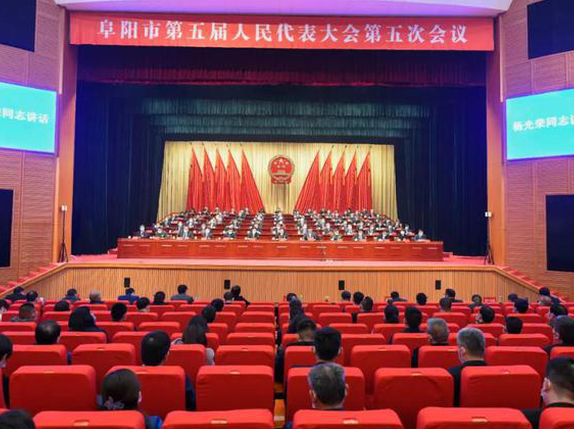 http://ah.sina.com.cn/news/2021-01-25/detail-ikftpnny1466037.shtml