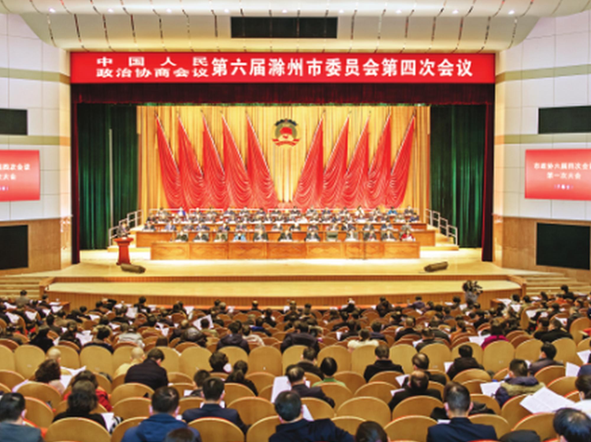 http://ah.sina.com.cn/news/2021-01-21/detail-ikftpnny0051691.shtml