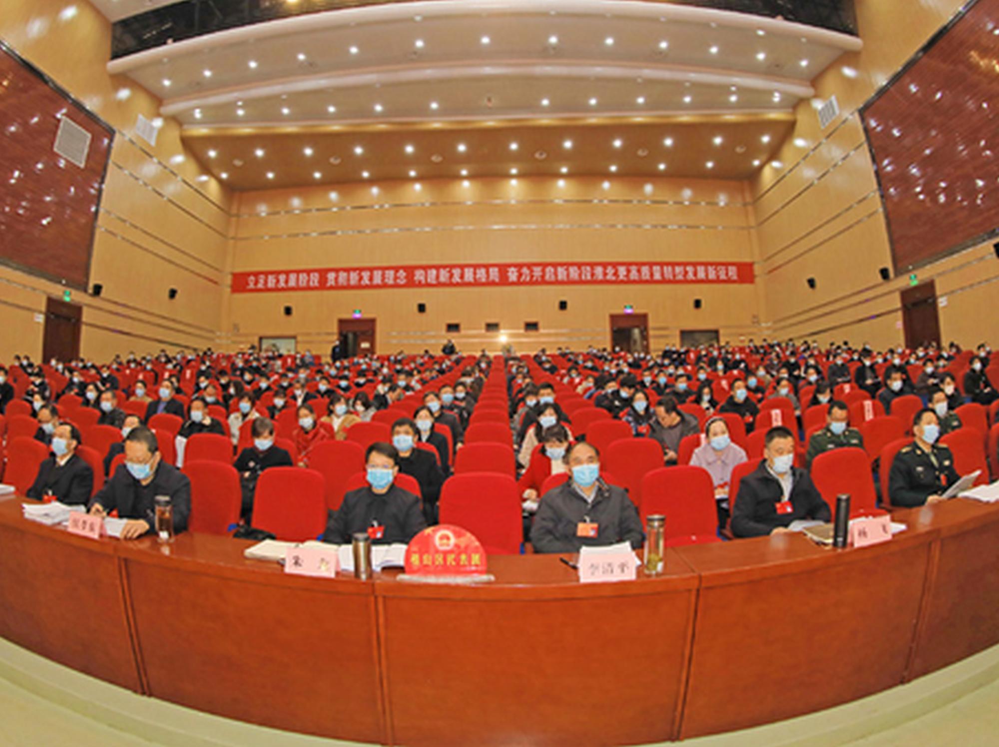 http://ah.sina.com.cn/news/2021-01-25/detail-ikftssap0503012.shtml