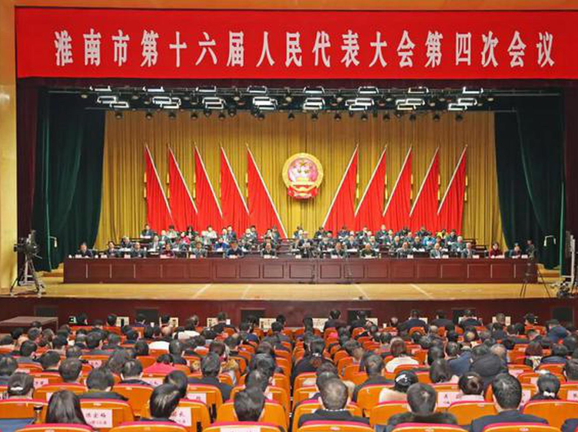 http://ah.sina.com.cn/news/2021-01-26/detail-ikftpnny1892749.shtml