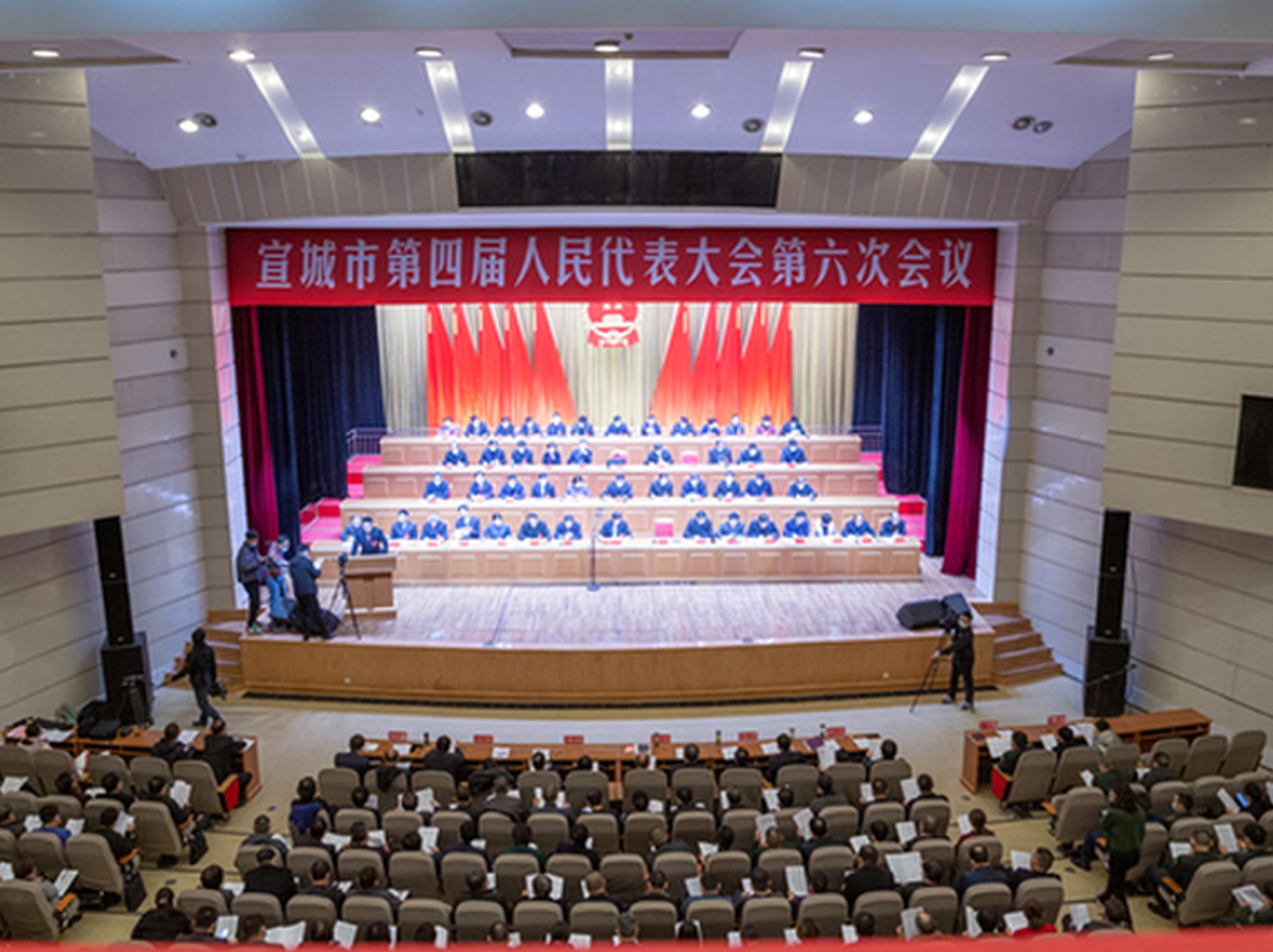http://ah.sina.com.cn/news/2021-01-26/detail-ikftssap0941725.shtml