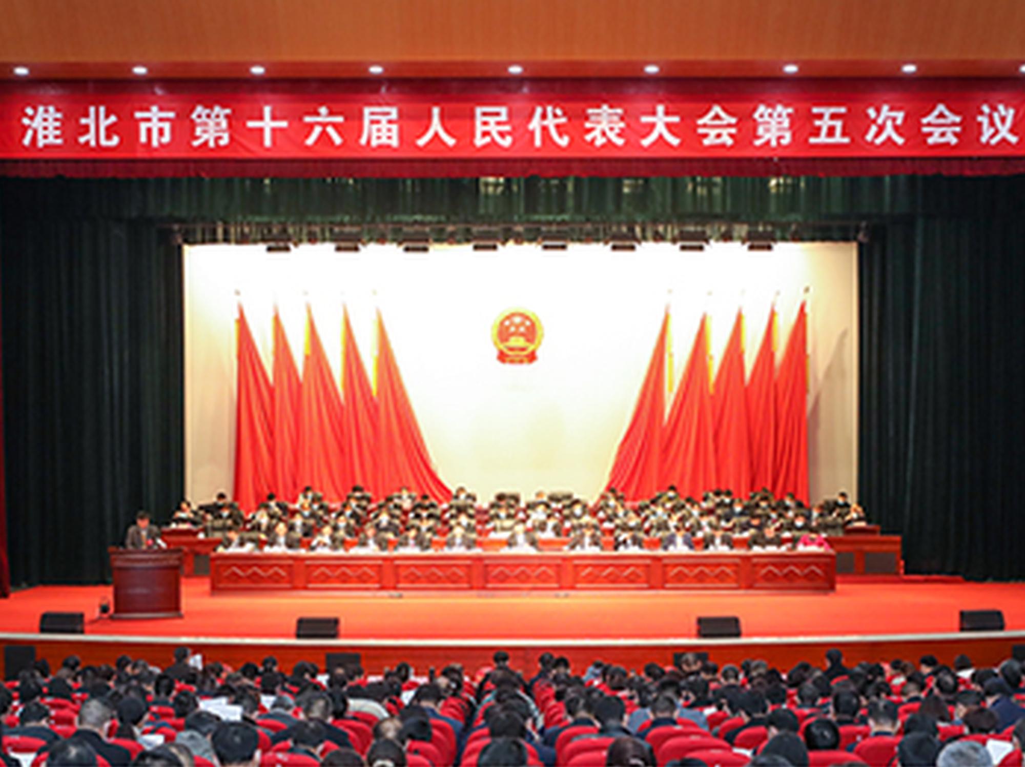 http://ah.sina.com.cn/news/2021-01-22/detail-ikftssan8894314.shtml