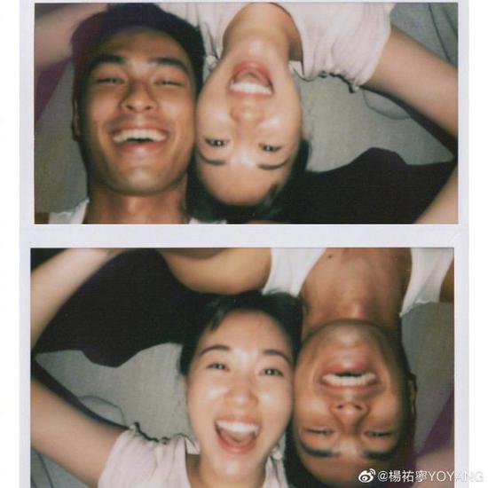 杨祐宁和未婚妻合照