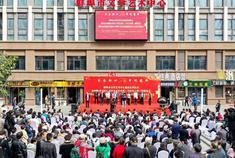 蚌埠市文学艺术中心正式启用