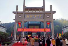 芜湖马仁奇峰景区隆重举办第七届祈福文化旅游节