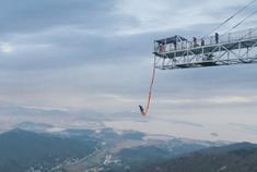来巨石山挑战海拔520米悬崖乐园