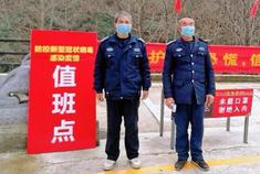 金寨龙津溪地景区向全军乡捐赠抗疫防护物资