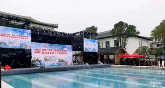 2020合肥(汤池)温泉养生旅游季暨庐江县第十二届温泉节正式开幕