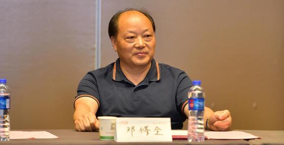 http://ah.sina.com.cn/news/wltx/2020-07-30/detail-iivhuipn5823165.shtml