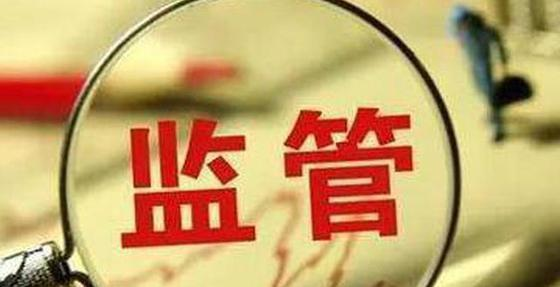 http://ah.sina.com.cn/news/2020-09-03/detail-iivhvpwy4584296.shtml
