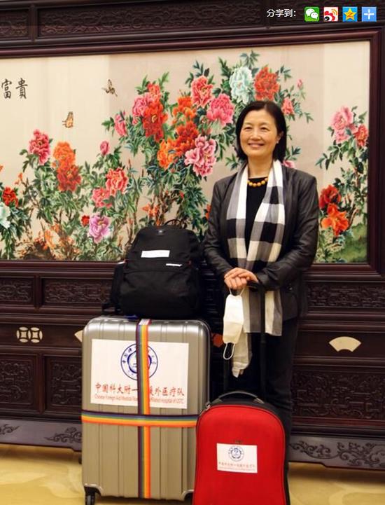 中国科大附一院教授赴意大利协助当地新冠肺炎疫情防控