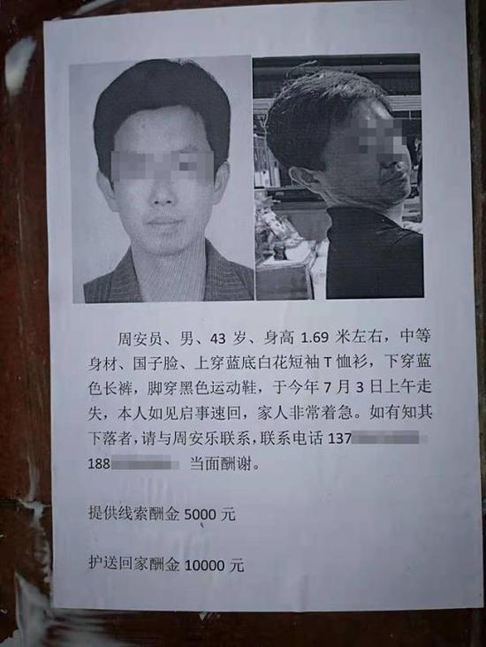 铜陵一教师与学生家长冲突后失联 长江中发现疑似遗体