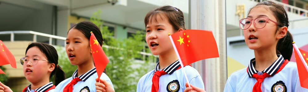 合肥市方桥小学:千人齐唱红歌