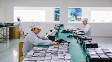 安徽铜陵:发展新产业 培育新动能