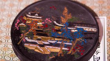 安徽黄山:古法制墨守馨香
