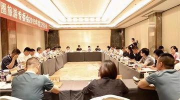 黄山参加杭州都市圈旅游专委会