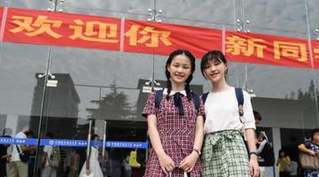 中国科大迎新生