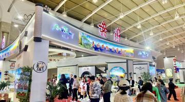 安徽亮相昆明中国国际旅游交易会