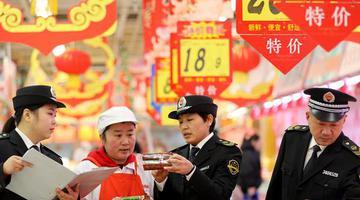 淮北:为春节市场安全保驾护航