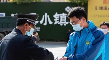 蚌埠五河:推进学校开学准备工作