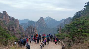 黄山景区:优化管理措施 游览秩序井然