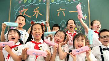六一儿童节:申博官网代理登入,我们的笑脸