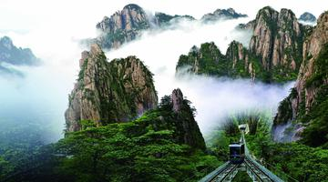 黄山里的青春列车