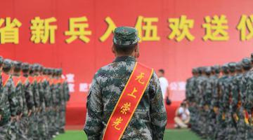安徽2020年首批新兵奔赴军营