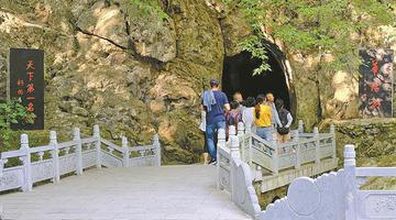 含山:打造全域旅游示范区