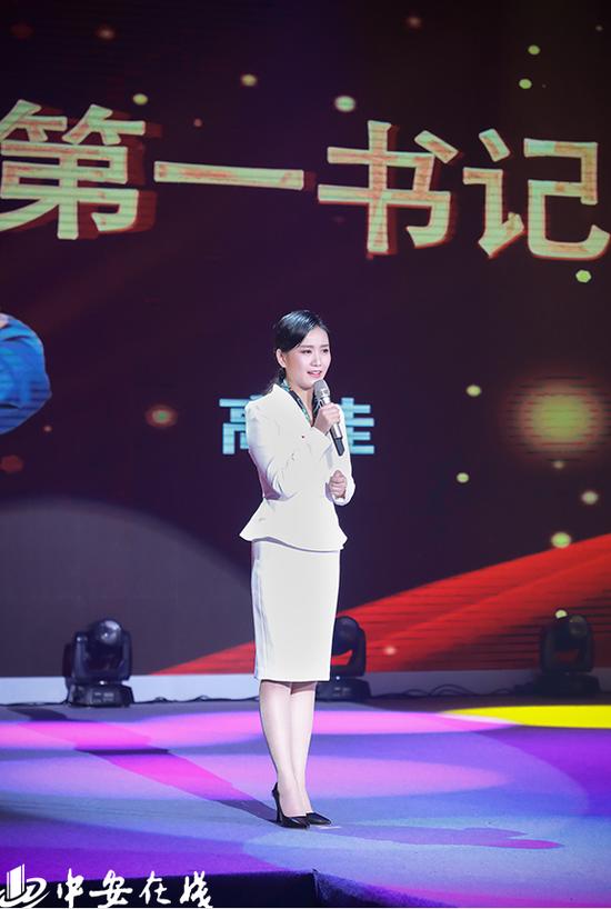 安徽新媒体集团选手高佳