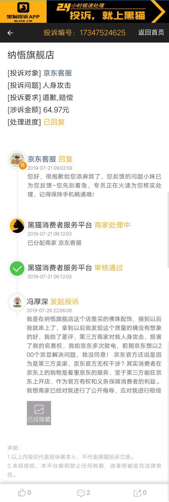 http://www.xqweigou.com/zhengceguanzhu/39831.html