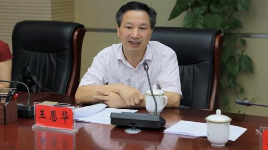 安徽智侒信首席战略官王恩华介绍开发区服务工作