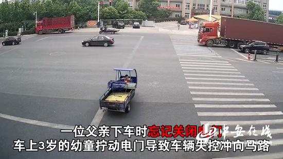 三岁孩童将车开向马路中央
