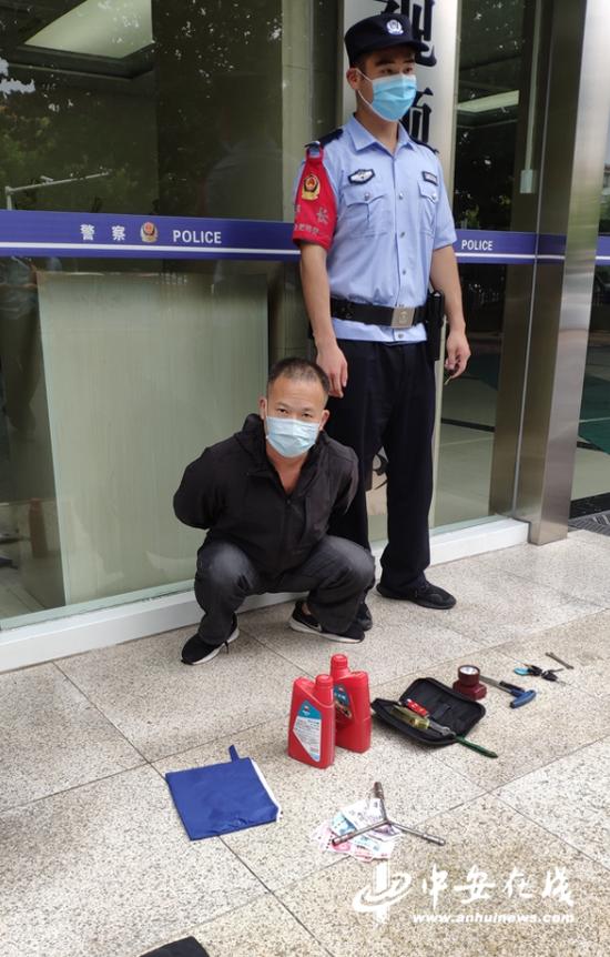 嫌疑人被捕