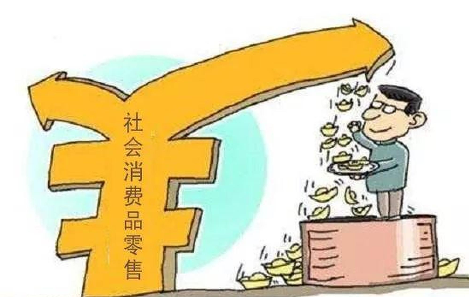 1至5月安徽省限上消费品零售额同比增长28.9%