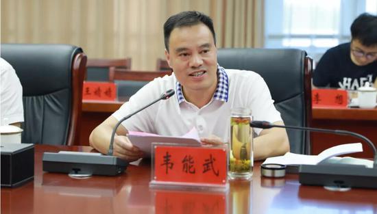 叶集区委副书记、区人民政府常务副区长韦能武致辞