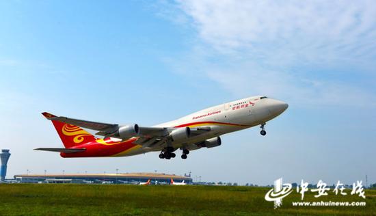 9月21日,金鹏航空在合肥新桥国际机场开通美国芝加哥国际货运航线
