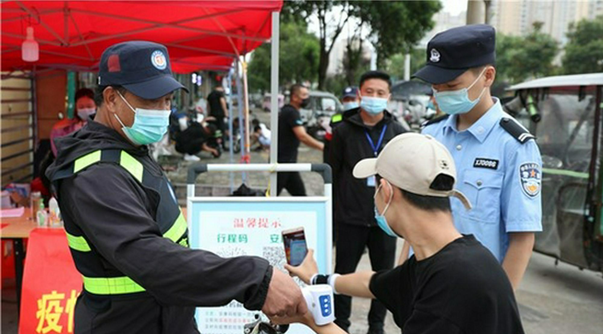 亳州义警组建疫情防控联勤队